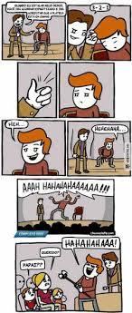blague faire au bureau blague à faire au bureau inspirant je pte faire cette blague tous