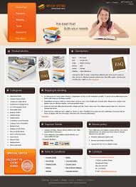 ebay template design ebay store designs for book stores