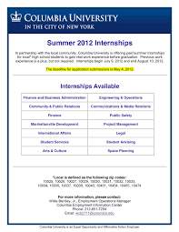 Columbia Resume Columbia University Is Offering Paid Internships To High