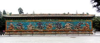 nine dragon wall wikiwand nine dragon wall in beihai park beijing