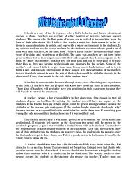 To write essay conveying a career in discussion way for an example that admissions committee