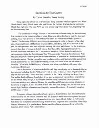 essay exles for scholarships scholarship essay introduction exles 6 image titled write a