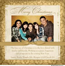 sweet christmas photo card family personalized 2017 text