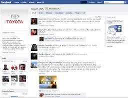 toyota website india honda toyota product recalls online