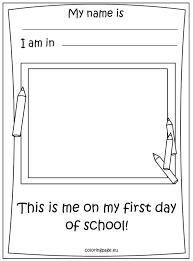 picture first day of coloring pages 93 on coloring pages