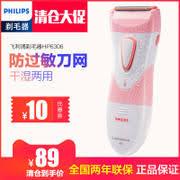 plucking pubic hair philips epilator shaver private place razor female armpit hair