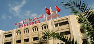 bourse tunisair touche le fond financial afrik