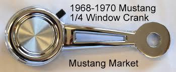 mustang quarter 1968 1969 1970 mustang quarter window cranks