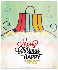 20 cute christmas greeting ecards