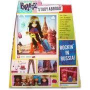 bratz study doll jade russia walmart