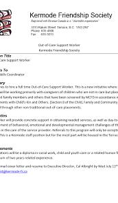 jobs archives kitsumkalum a galts u0027ap community of the