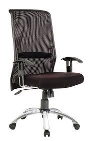 fauteuil de bureau confortable pour le dos siège basculant belitsa fauteuil de bureau basculant à roulettes