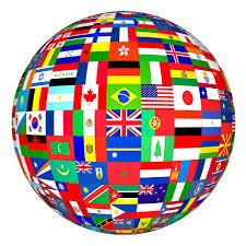 Flag Gif Maker All World Flag Images 0 Wallpaper