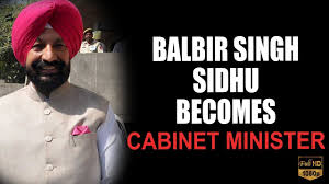 balbir s 38 photos 33 balbir singh sidhu becomes cabinet minister