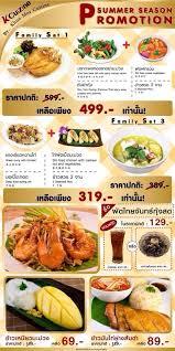 cuisine la k cuizine by khun mor cuisine home