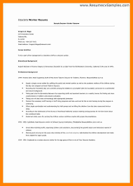 Resume Examples For Daycare Worker by 11 Sample Daycare Resume Resume Sections