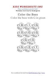 kindergarten words worksheet with bees kids worksheets org