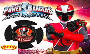 free power rangers ninja steel star toy freesamples uk