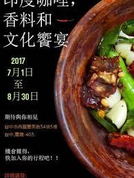 cuisine sans poign馥 ikea nantun district 2017 top 20 des locations de vacances à nantun