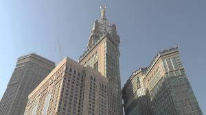 makkah view of clocktower from haram gate youtube