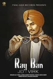 Indian Song Meme - meme creator http risepunjab com punjabi mp3 songs meme