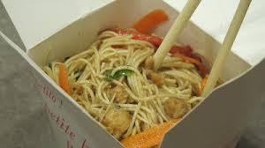 cuisine en bouche nouilles sautées au poulet et légumes by cuisine en bouche