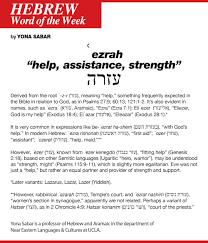 help archives u2014 jewish journal