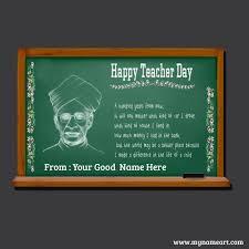 radha krishna sarvepalli teachers day quotes greetings card