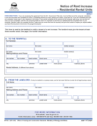 landlord tenant notices u2013 rental property notices ez landlord forms