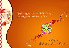 Quotes For Sister Love by Rakhi Raksha Bandhan Messages Quotes U0026 Sms Wishesh English