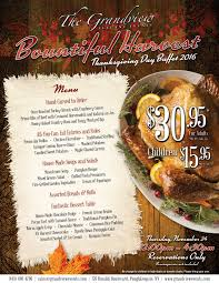 sold out bountiful harvest thanksgiving day buffet 2016 the