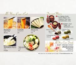 cuisine a la carte ร ปแบบใหม ของร านโมโมพาราไดซ noble restaurant