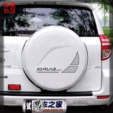 toyota rav4 spare tire speed after car stickers rav4 toyota rav4 spare tire cover