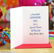 birthday cards for friends birthday card to a friend gangcraft net