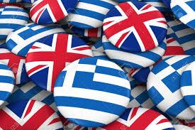 Greek Flag Background Greece And Uk Badges Background Pile Of Greek And British Flag