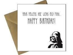 happy birthday star wars darth vader card dad uncle grandad kids