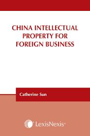 lexisnexis yellow book china intellectual property for foreign business lexisnexis hong