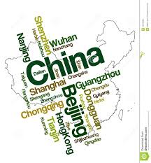 China Map Cities by China Map And Cities Royalty Free Stock Image Image 15975396