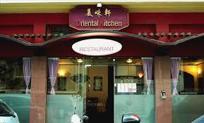 restaurant decorations kitchen amazing oriental kitchen restaurant decorations ideas