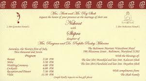 hindu wedding program hindu wedding invitations badbrya