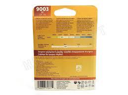 9003b1 philips h4 9003 hb2 original standard oem bulbs hid