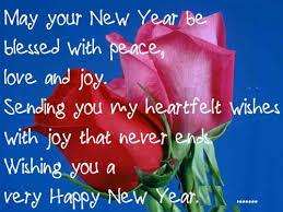 happy new year sms happy holidays