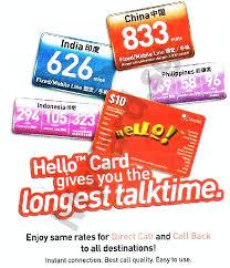 hello prepaid card singtel hello card 10 calling card phonecard calling card