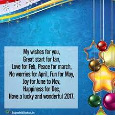 Wedding Wishes Kannada Happy New Year 2016 Kannada Greetings Messages For Friends New