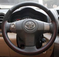 toyota rav4 xa30 genuine leather suede steering wheel recovering