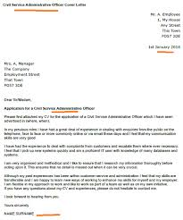 civil service administrative officer cover letter forums