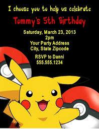 pokemon pikachu birthday party invitations personalized