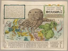 Map Of Europe Asia by Europe And Asia Cornell University Library Digital Collections