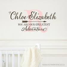 Personalized Wall Decals For Nursery Christian Wall Decal Amazing Grace Bible Verse Wall Decal