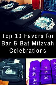 bar mitzvah favors top 10 favors for bar bat mitzvah celebrations bar mitzvah bat
